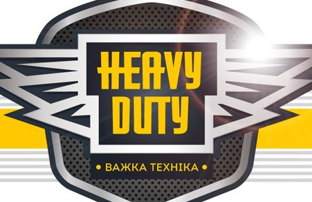 2018_heavy_duty_a-0