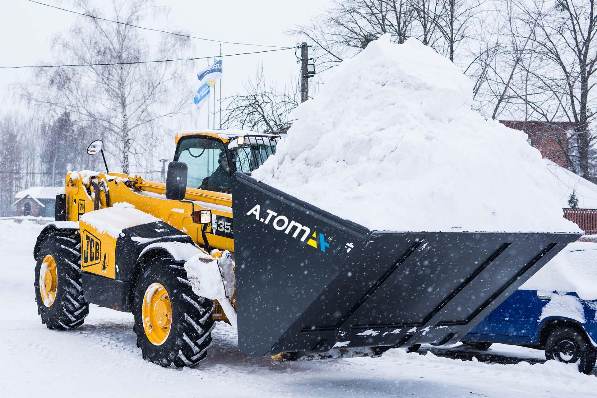 Ківш професійний (ківш для снігу)