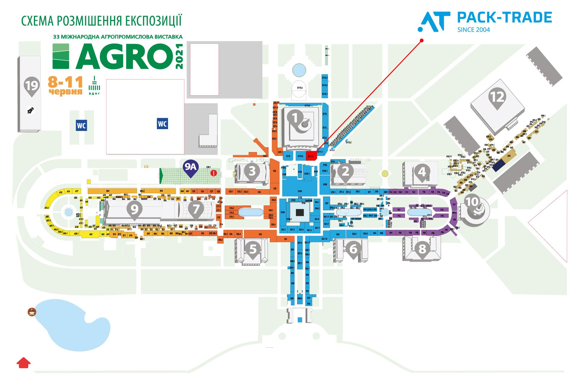 Пак-Трейд на Агро 2021 карта