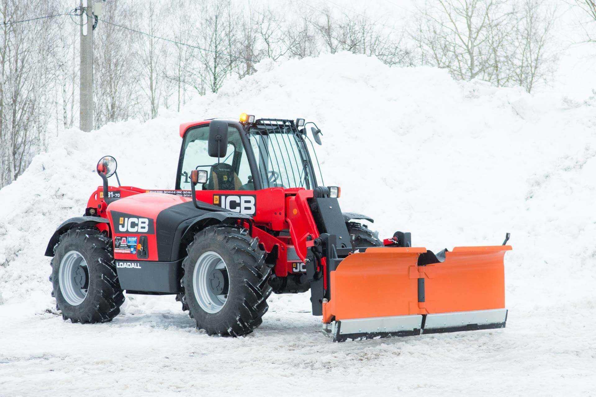 Отвал для снега на JCB 531-70