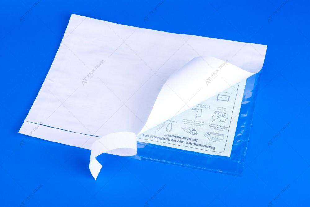 Пакет Самоклеющийся Dосupack С4