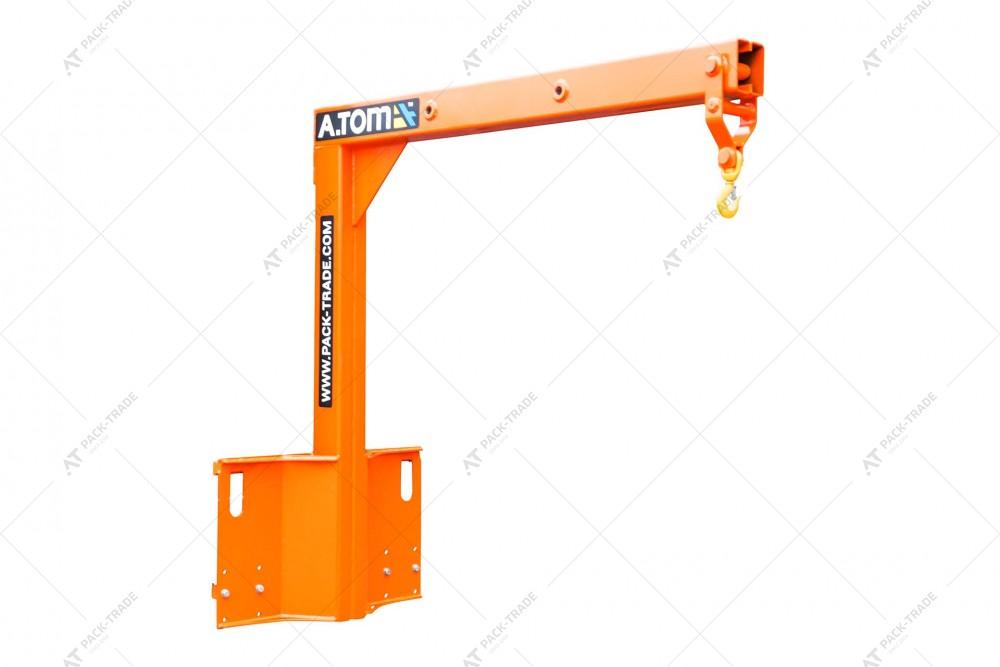 Стріла кранова для вилкового навантажувача ISO 1,2,3 A.TOM