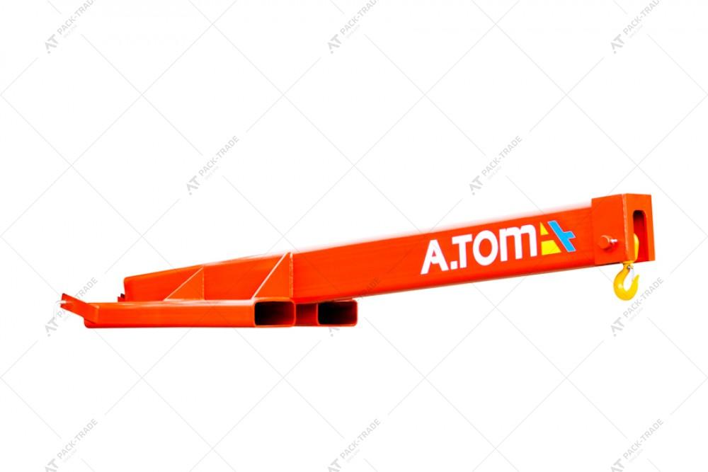 Стріла кранова А.ТОМ 2700 F (на вилковий навантажувач)